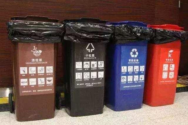 上海垃圾分类立法《上海市生活垃圾管理条例》将于2019年7月1日起施行