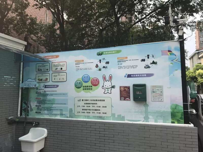 垃圾分类好案例,上海徐汇区惠工新村永实际行动响应