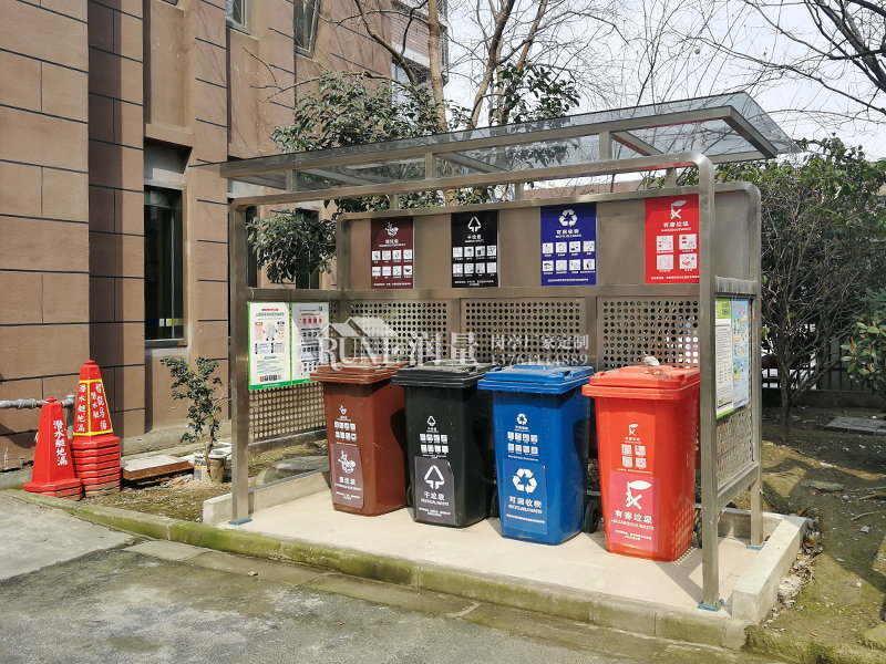 最小尺寸垃圾分类房