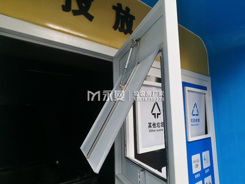 浙江宁波小区垃圾分类收集房