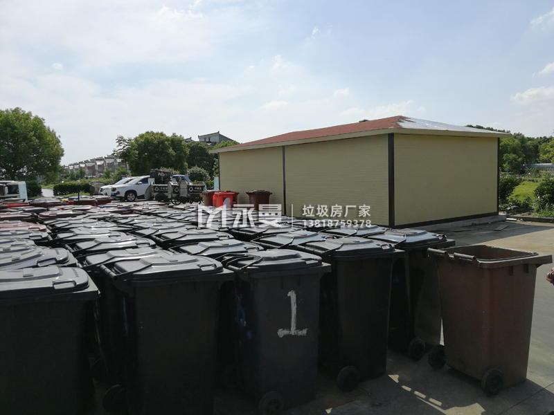 上海闵行吴江路生活垃圾中转房