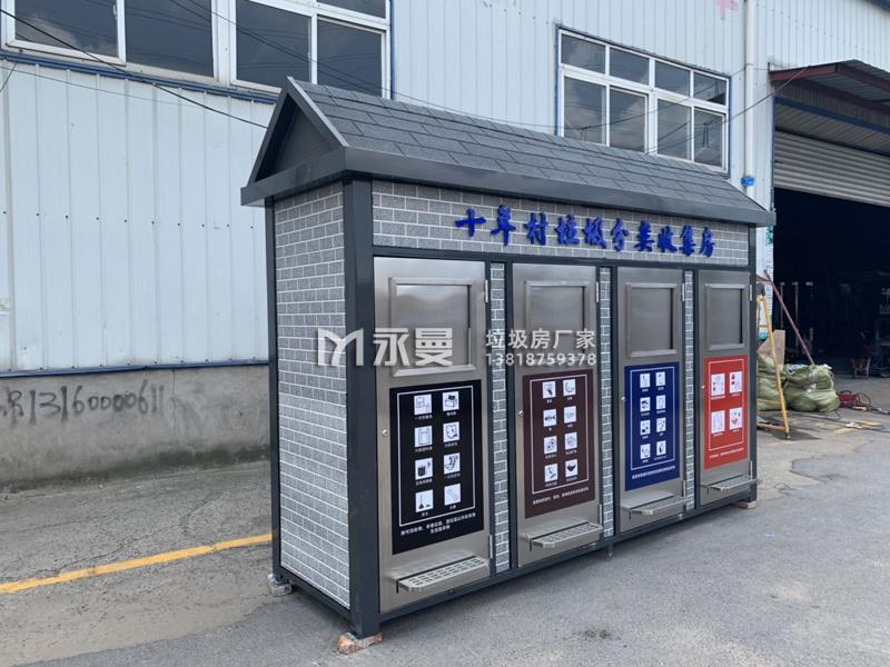 上海宝山杨行镇垃圾分类收集房