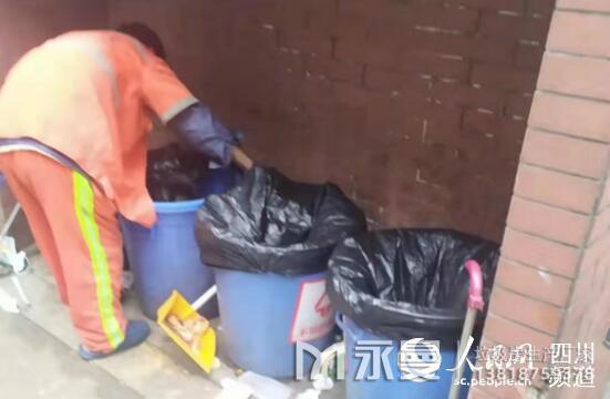 社区垃圾分类
