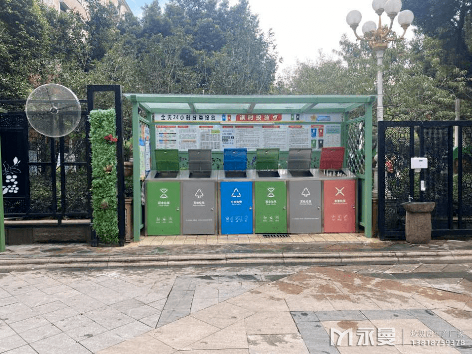 广东垃圾分类新闻