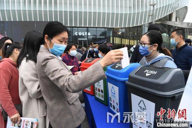 重庆垃圾分类