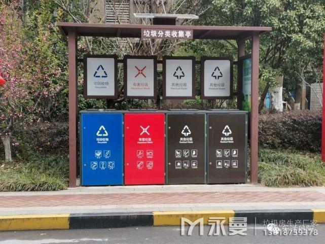 丹阳垃圾分类