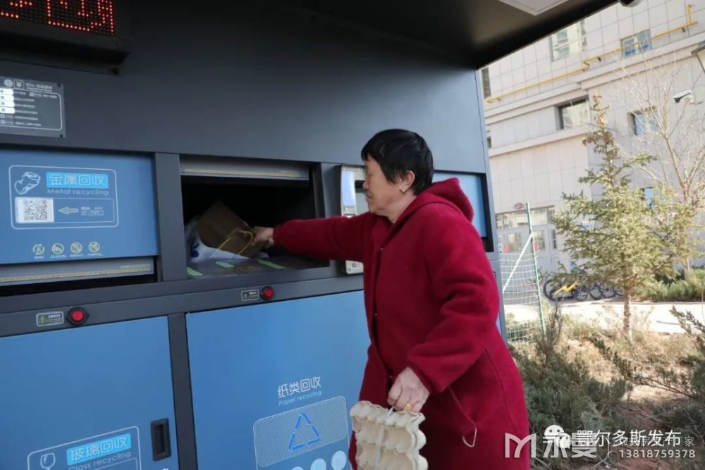 内蒙古垃圾分类