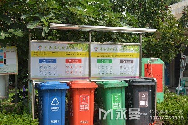 山东垃圾分类