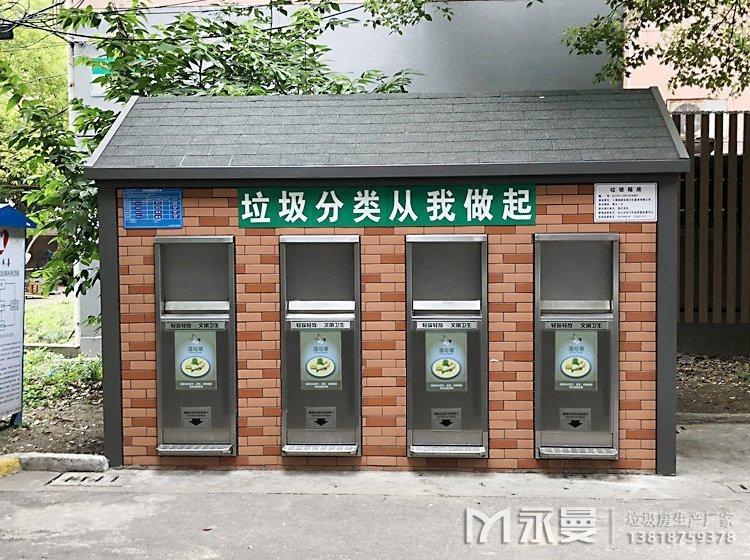 陕西垃圾分类
