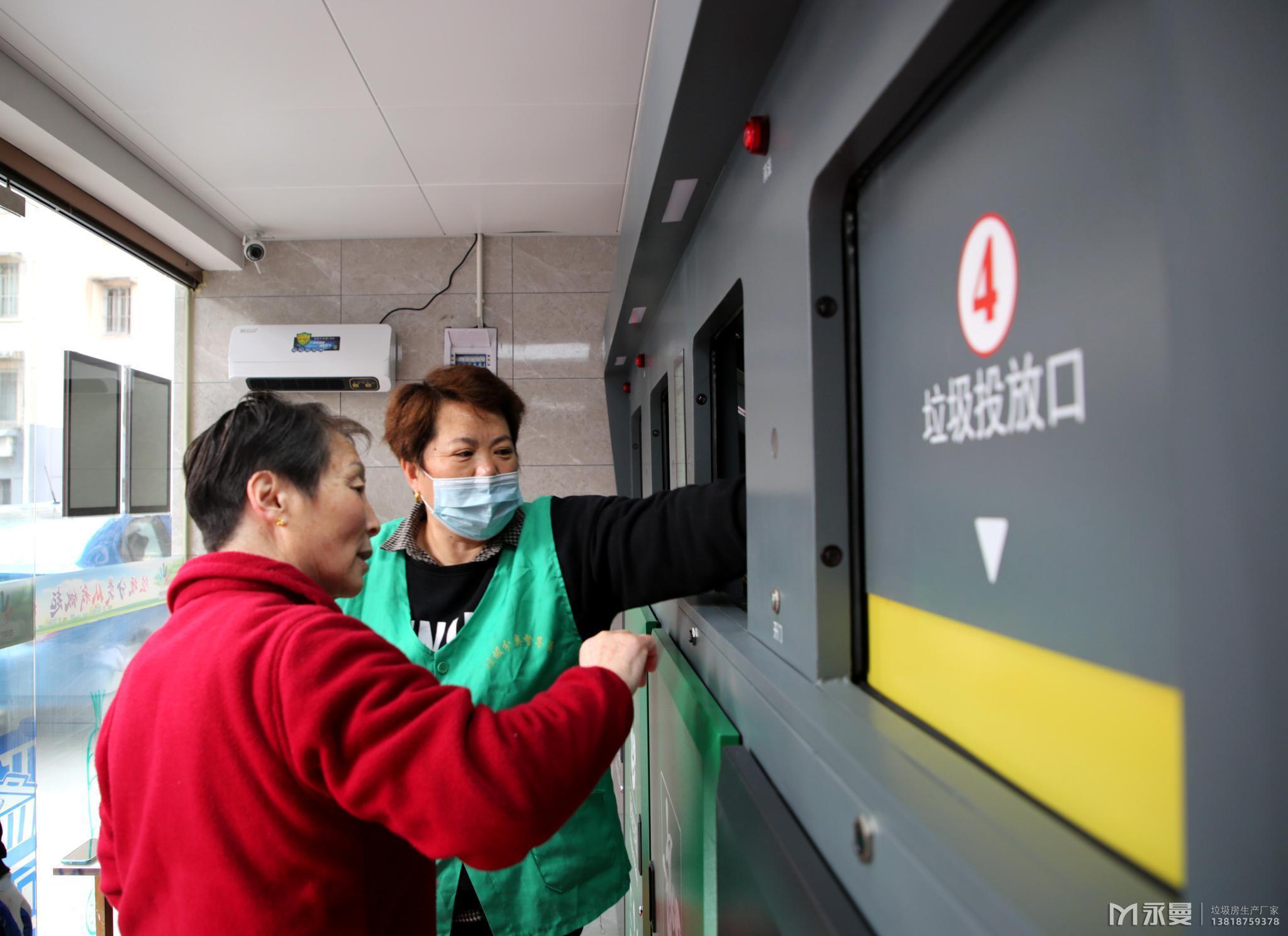 上海垃圾分类