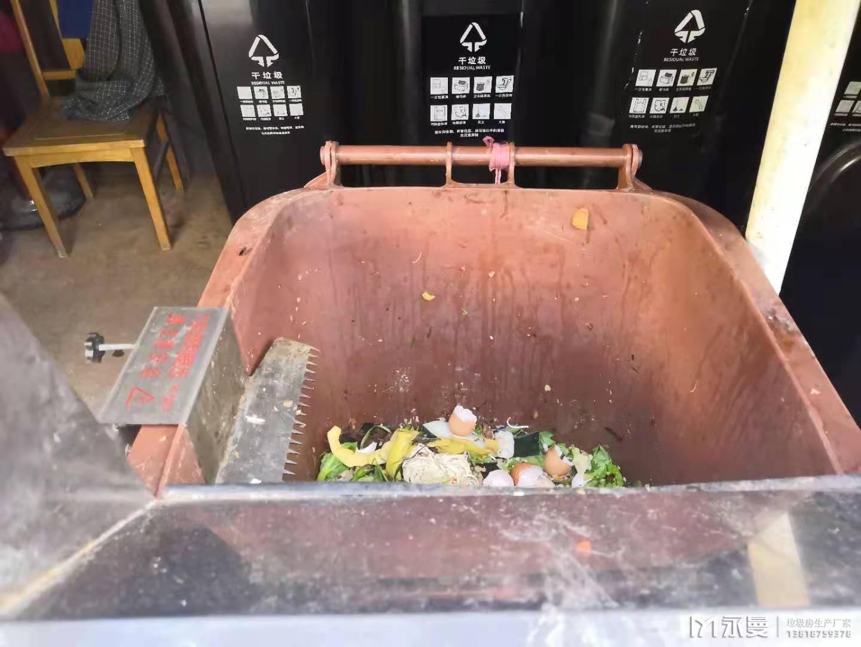 垃圾房除臭