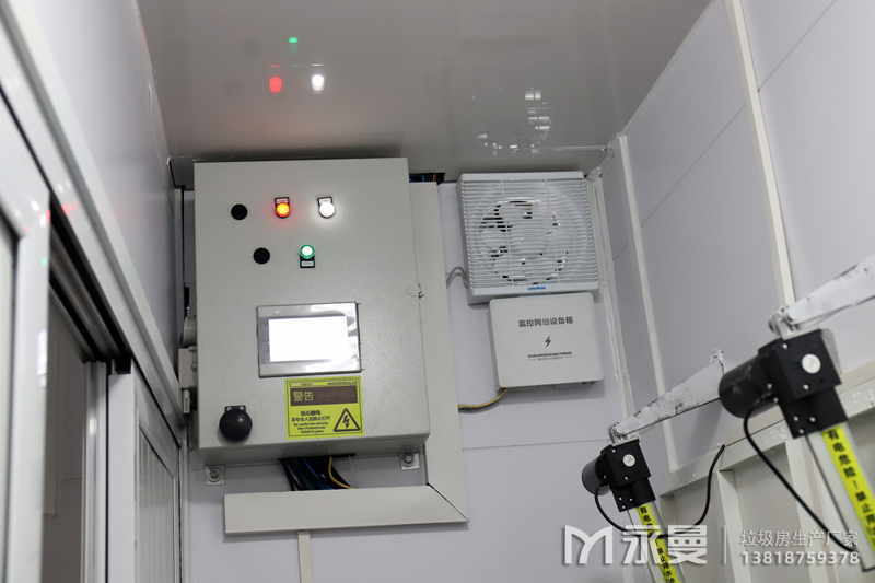 PLC中央智慧控制系统