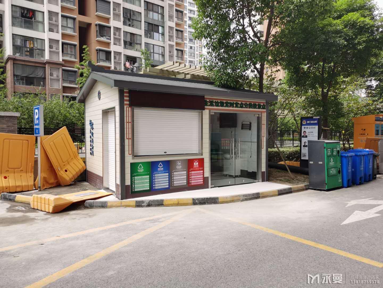 垃圾房常用材料