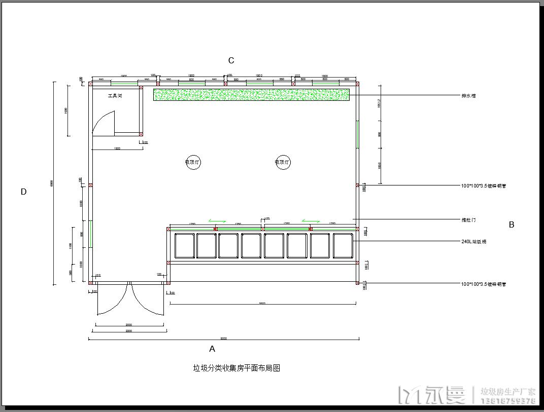 垃圾分类房制作