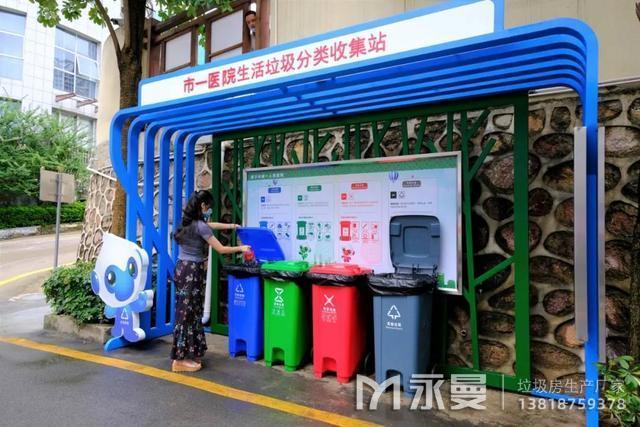 广西垃圾分类