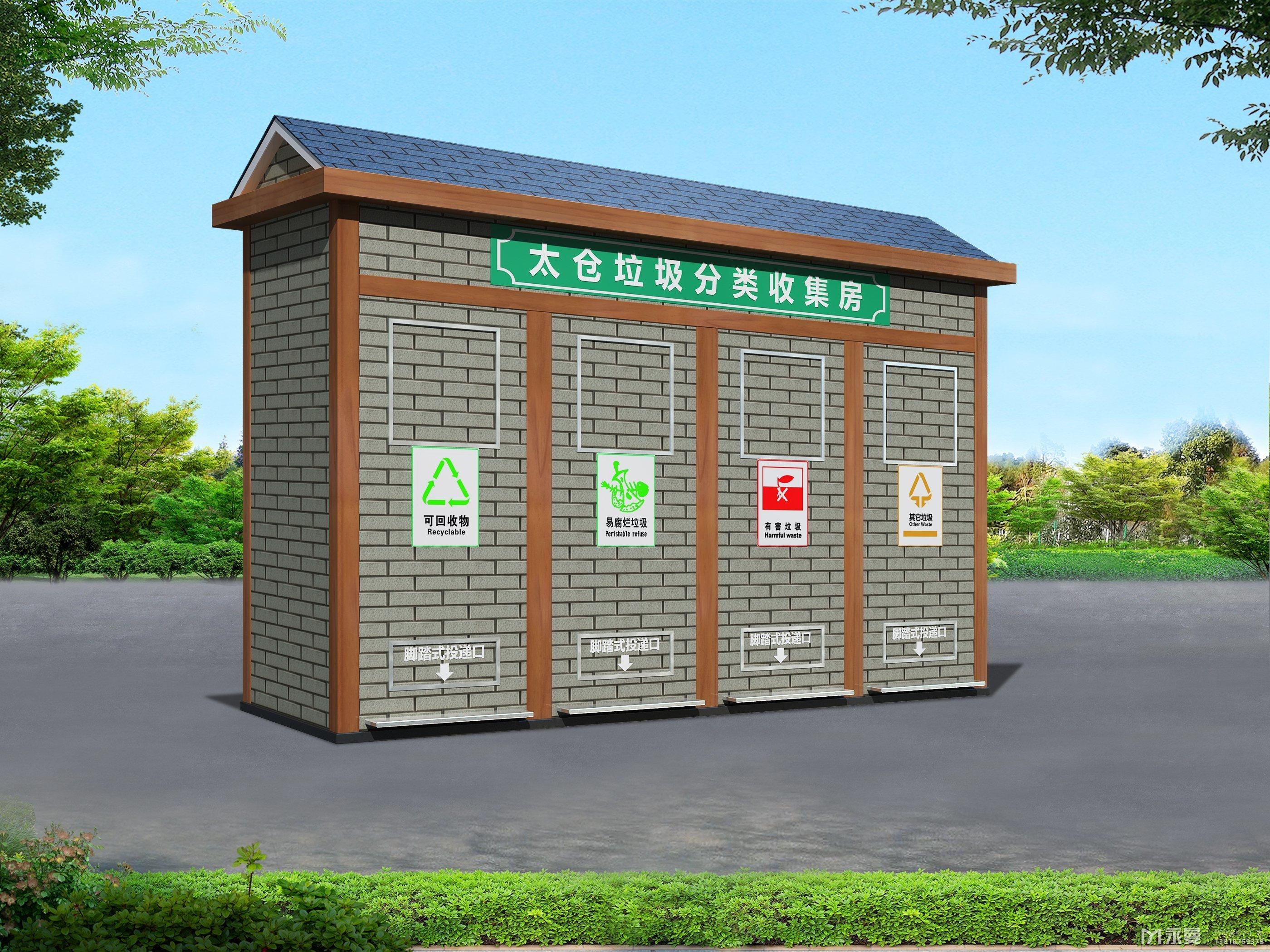 垃圾分类房规格大小