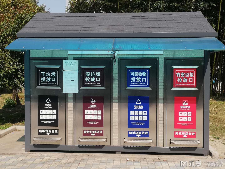 生活垃圾房除臭设备。