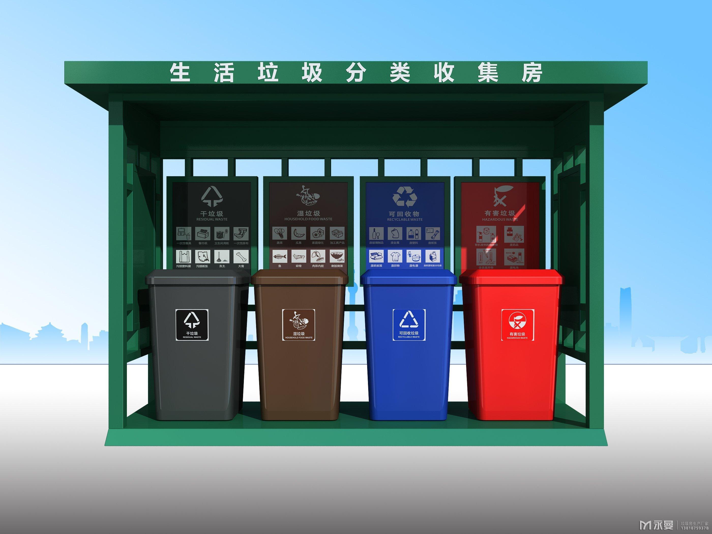 垃圾收集房的选址要注意什么?