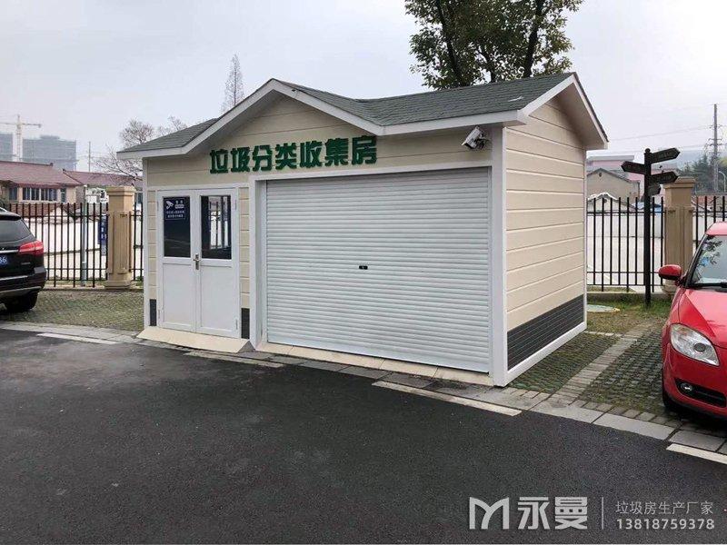 上海哪里有做垃圾房的?