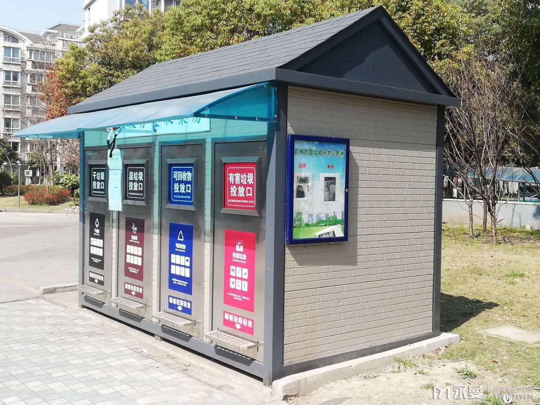 上海垃圾收集房