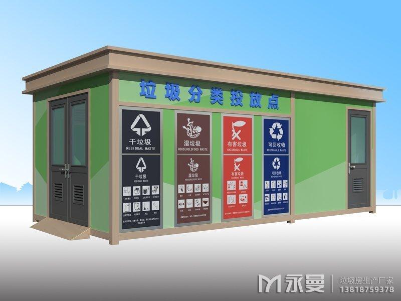 幼儿园垃圾房除臭