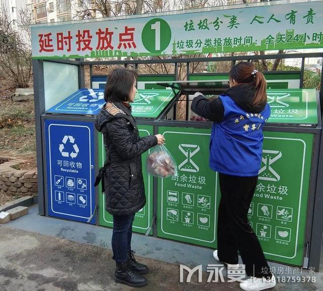 辽宁垃圾分类