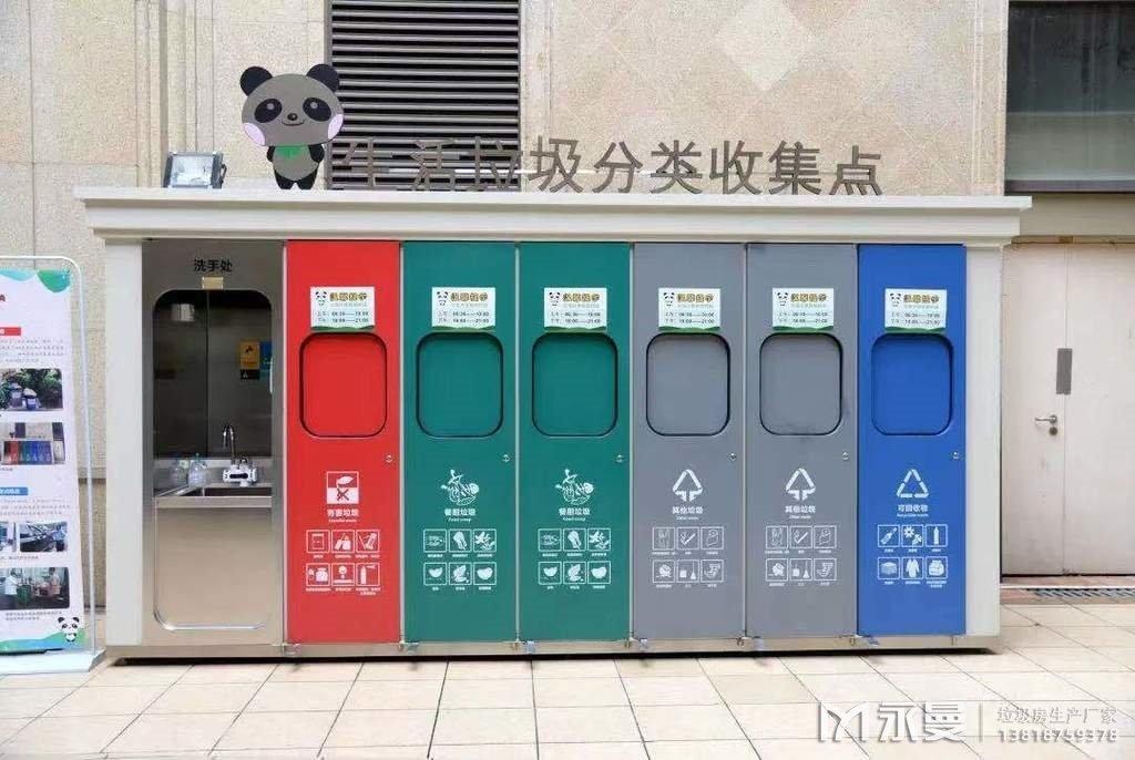 小区生活垃圾收集房案例
