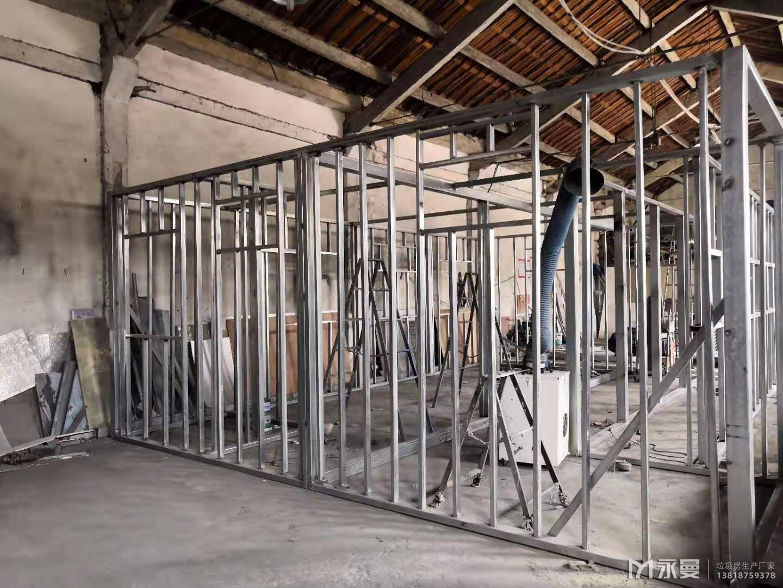 工厂垃圾房照片