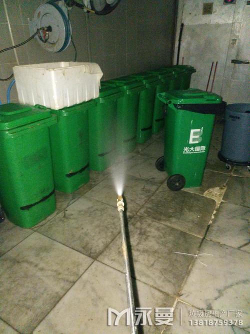 垃圾房保洁流程