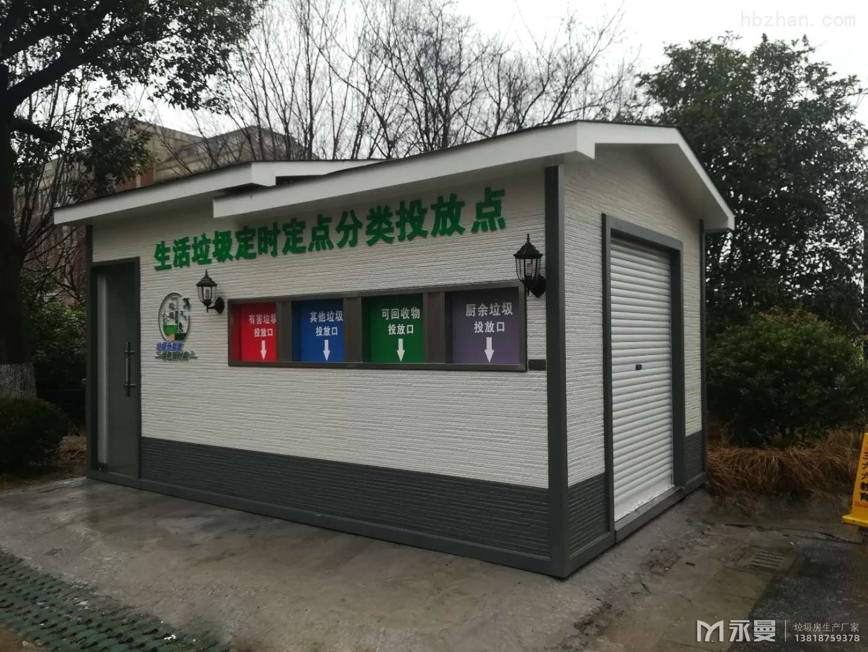 垃圾清洁屋