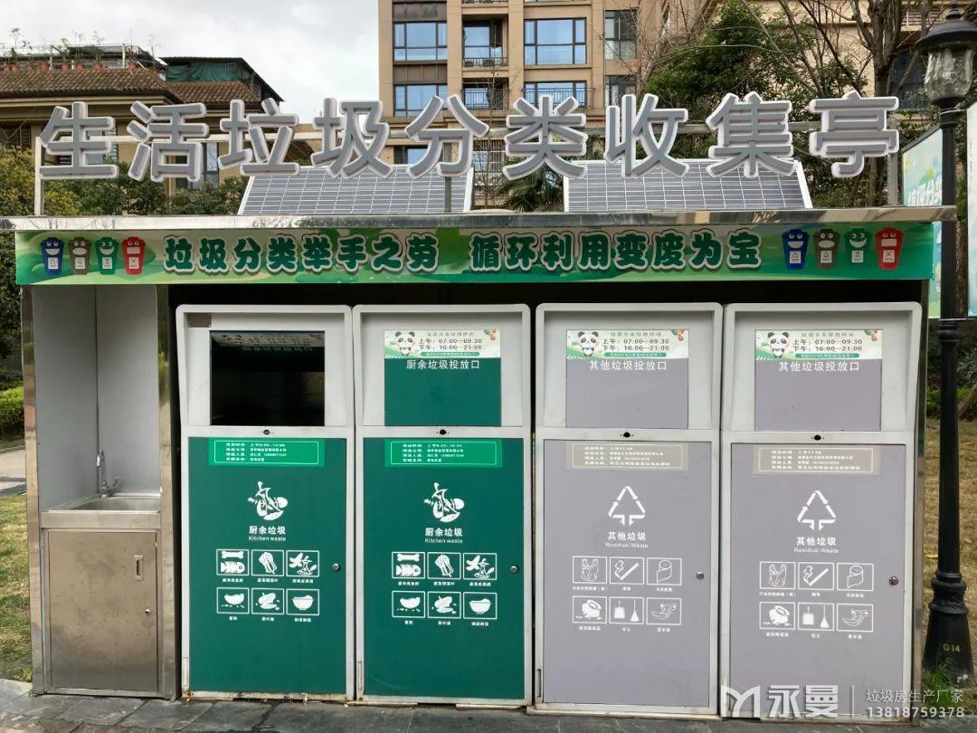 宝山区垃圾箱房厂家