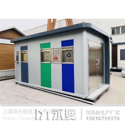 北京垃圾房厂家