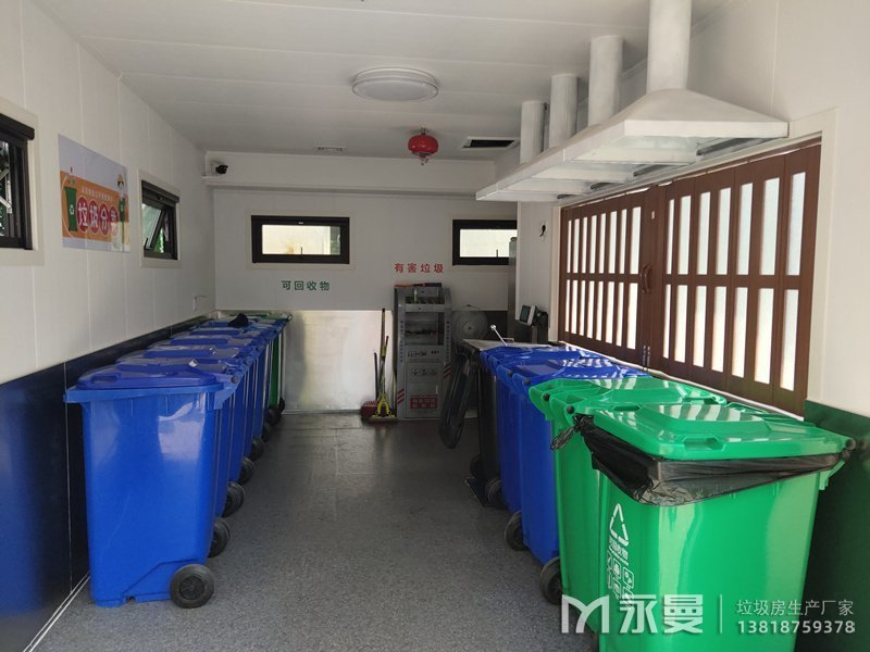 干湿垃圾房