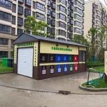 苏州垃圾房厂家