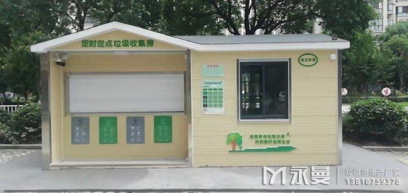 九江垃圾房厂家