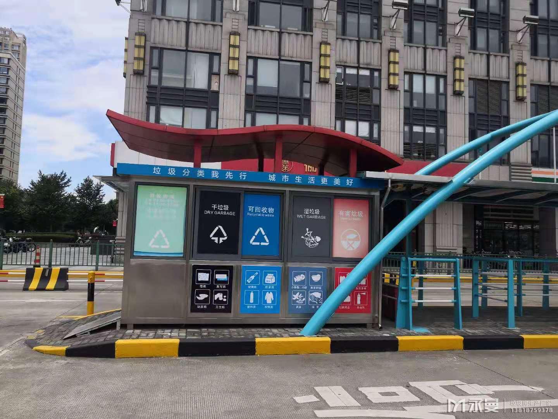 车站垃圾分类房案例