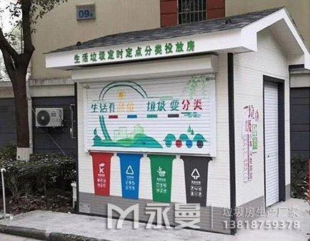 南京垃圾房制作厂家