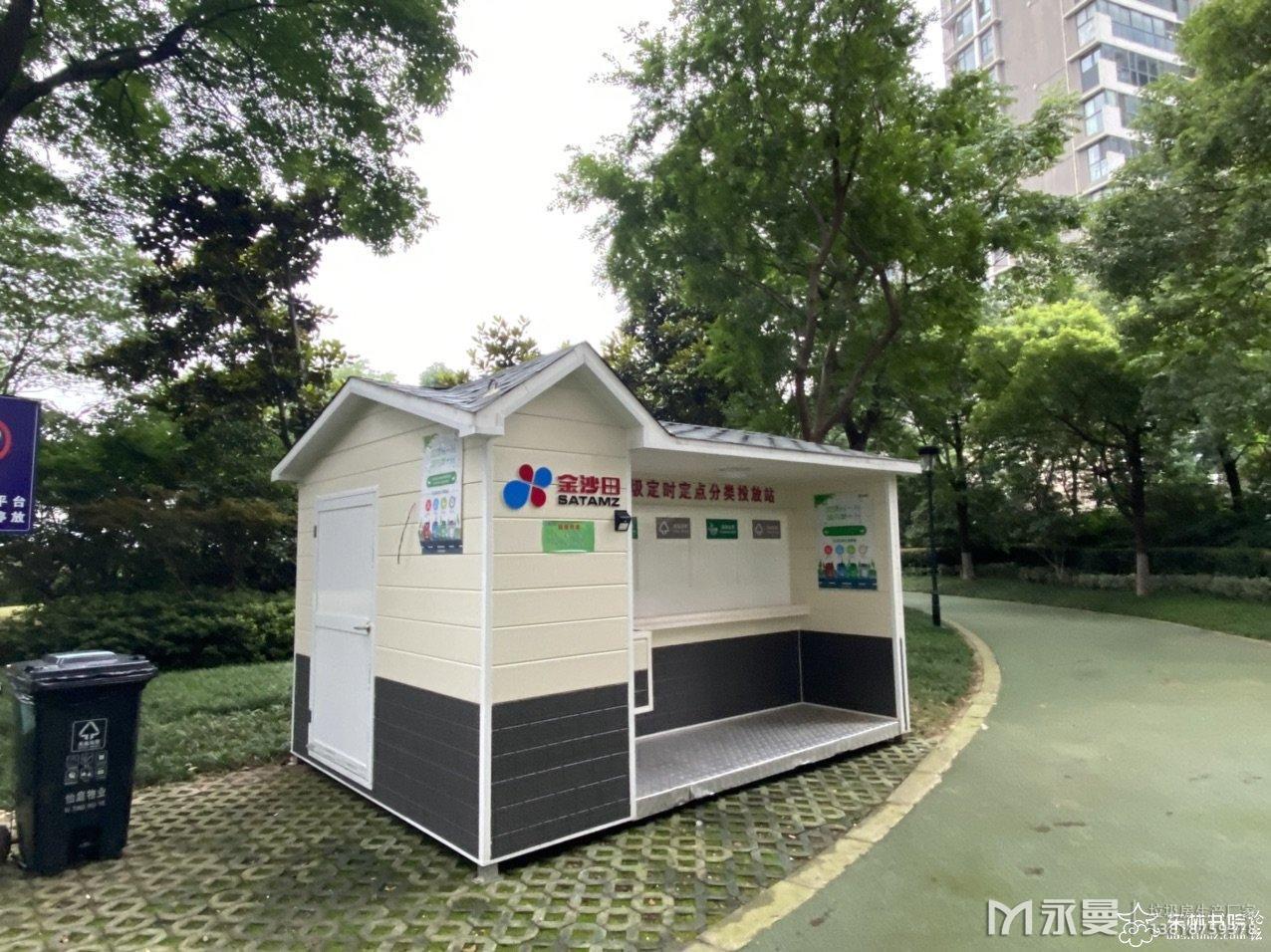 南京垃圾房