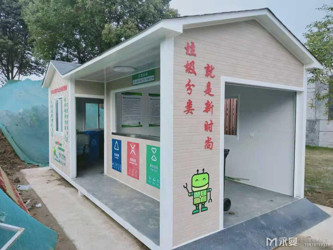杭州垃圾房厂家
