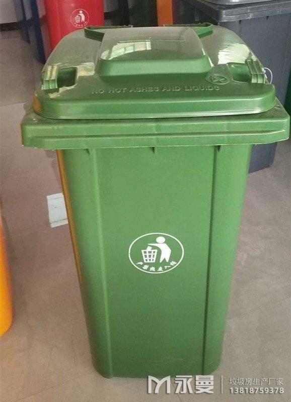 垃圾房的垃圾桶标准